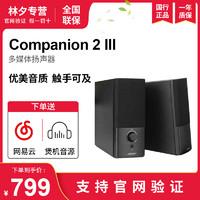 现货BOSE Companion 2 III 多媒体扬声器 C2电脑桌面音箱博士音响