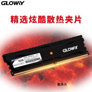 GLOWAY 光威 悍将 DDR4 2666MHz 台式机内存 16GB