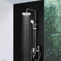 22日9点:OPPLE 欧普照明 三功能增压淋浴花洒套装