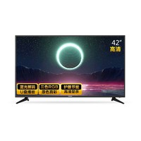 CHANGHONG 长虹 42M1 液晶电视 42英寸