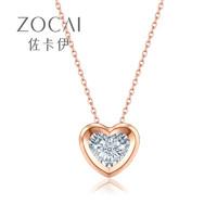 Zocai 佐卡伊 18K玫瑰金钻石项链 精致版