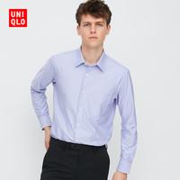 男装 易打理精纺针织衬衫(条纹)(长袖) 427458 优衣库UNIQLO