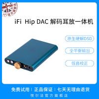 iFi悦尔法Hip DAC解码耳放一体机 便携hifi平衡解码耳放原生硬解