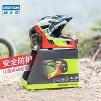 迪卡侬儿童头盔全盔自行车骑行平衡车单车防护安全头帽KC