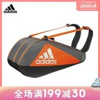 阿迪达斯羽毛球包六支装大容量网球运动双肩包手提羽球BG230211