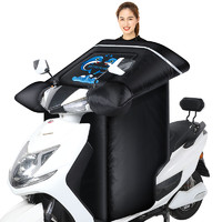 DolphinCool 海豚酷儿 电动摩托车挡风装备 HTKE2019-00307 黑色