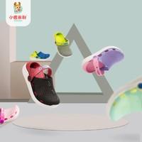 移动端:小鹿米利 宝宝拖鞋