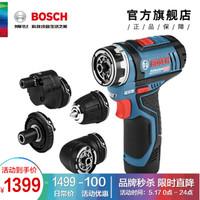 博世(BOSCH)GSR 12V-15 FC锂电充电式起子机/电钻四夹头可换螺丝批手电钻 官方标配(两块电池)