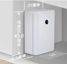 CHANITEX 佳尼特 CSR700-T3 RO反渗透净水器 700G
