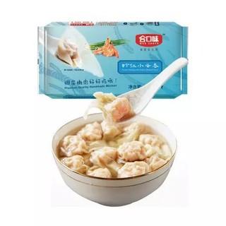 合口味虾仁小云吞600g(约90个 馄饨/云吞 早餐点心 火锅 饺子) *6件+凑单品