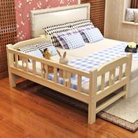 山头儿 实木儿童床  130*60*40cm 裸床