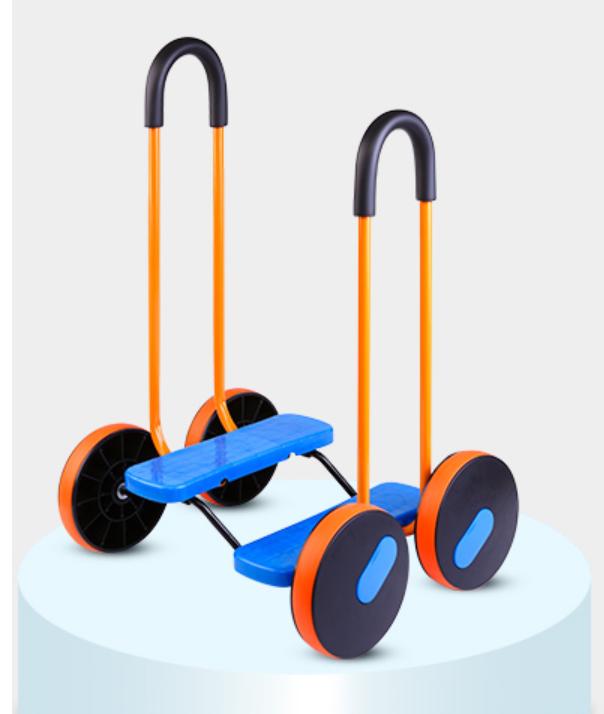 貝沁 兒童平衡腳踏車 藍色