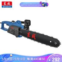 东成电链锯M1L-FF05-405手持电锯 家用伐木锯 多功能木工电动工具 1900W大功率 自动泵油M1L-FF05-405