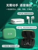 iQIYI 爱奇艺  iQD30 入耳式蓝牙无线耳机 黑金
