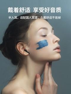 iQIYI 爱奇艺  iQD30 入耳式蓝牙无线耳机
