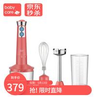 babycare料理棒婴儿辅食机多功能家用小型手持搅拌宝宝食物研磨器 杜巴利红