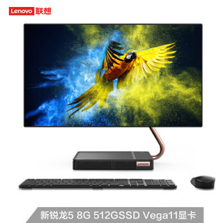 联想(Lenovo) AIO520X全面屏一体机电脑(新锐龙5 8G 512G SSD Vega 11显卡 无线充电底座)