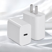 HuaKeLong USB66 Type-C PD充电头 18W