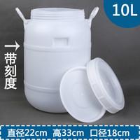 水桶塑料桶家用儲水桶大帶蓋密封桶貓糧狗糧桶發酵桶酵素桶食品級 10L立圓