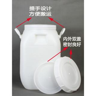 水桶塑料桶家用储水桶大带盖密封桶猫粮狗粮桶发酵桶酵素桶食品级 10L立圆