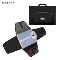 BAGSMART BM0104052BN 衣服防皱衬衫收纳包