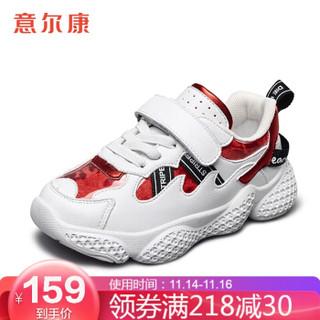 意尔康童鞋男童鞋子儿童运动鞋2019新款中大童单鞋ins超火老爹鞋ECZ9158638 红色 32