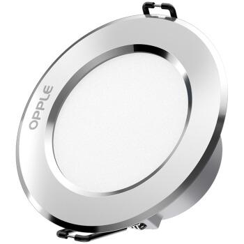 欧普照明(OPPLE)十只装LED筒灯天花灯 铝材砂银款3瓦白光6000K 开孔7-8厘米
