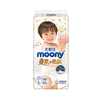 unicharm 尤妮佳 moony皇家佑肌系列 通用拉拉裤 L44片