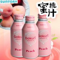 日本进口三得利suntory 芳醇Gokuri飘逸水蜜桃汁白桃桃子果粒果味饮料组合 白桃汁*3瓶
