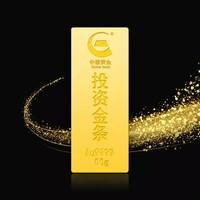 中国黄金 投资金条50g Au9999
