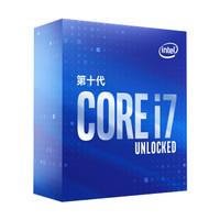 61预售: intel 英特尔 酷睿 i7-10700K 盒装CPU处理器