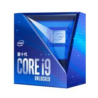 学生专享:intel 英特尔 酷睿 i9-10900K 盒装CPU处理器