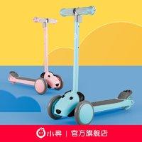 小寻 儿童滑板车