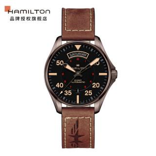 HAMILTON 汉米尔顿 卡其航空系列 自动机械男士腕表 H64605531