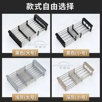 HUASHUNHAO 华顺浩 厨房可伸缩不锈钢沥水篮 小号