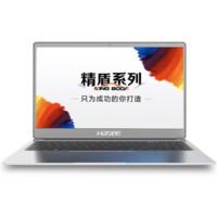 61预售:Hasee 神舟 精盾X57A1 15.6英寸笔记本电脑(i7-1065G7、8G、512G、72% IPS、雷电3、WiFi6)