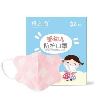 限地区、有券的上 : 棉之润 儿童口罩12片装一次性婴儿口罩防风防尘透气不闷口罩立体粉色