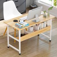 电脑桌台式家用办公桌子卧室书桌简约现代写字桌学生学习桌经济型