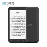 口袋阅2 标准款 5.2英寸电子书阅读器 16GB 墨阅黑