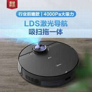 美的(Midea)M7扫地机器人扫拖一体机 激光导航规划 4000pa大吸力 全自动洗擦拖地机智能家用吸尘器 APP控制