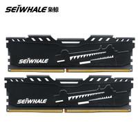 枭鲸 32GB(16G×2)套装 DDR4 2666 3000 3200 台式机电脑内存条 32GB(16G*2)套装 2666
