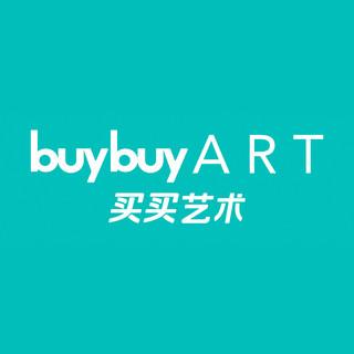 buybuyART/买买艺术