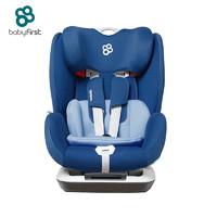 宝贝第一汽车儿童安全座椅宝宝安全座椅车用儿童安全座椅自营婴儿用 铠甲舰队 尊享版(9个月-12岁)