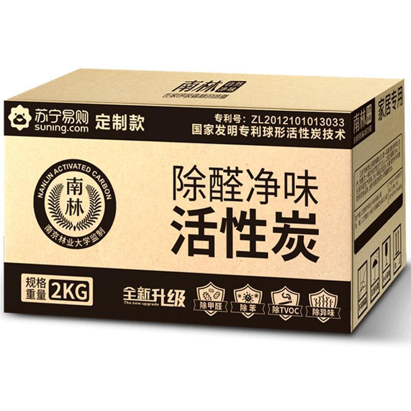 南林 除醛净味活性炭 2kg