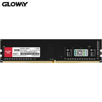 GLOWAY 光威 弈系列Pro DDR4 3000MHz 台式机内存 国产颗粒 8GB