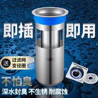 地漏防臭芯卫生间下水道防臭盖器硅胶内芯不锈钢厕所防虫反味神器
