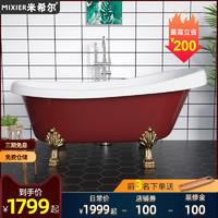 独立欧式贵妃浴缸家用成人小户型亚克力复古双人网红浴盆1.2-1.8