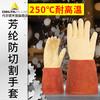 代尔塔耐高温手套500度防高温烤箱加厚隔热手套防火工业防烫手套