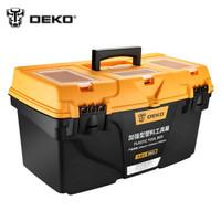 1日0点、61预告:DEKO 加厚双层工具箱 21寸