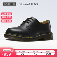 Dr.Martens马汀博士经典男鞋英伦休闲鞋真皮1461男女情侣鞋 海外正品 11838002-黑色 40